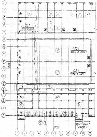 Гост 21.507-81 интерьеры