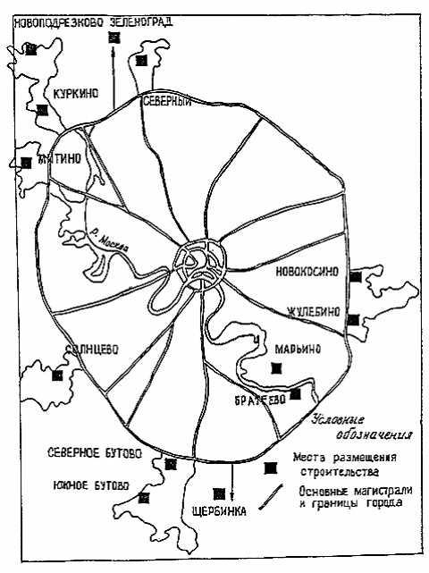 Схема размещения в г.Москве